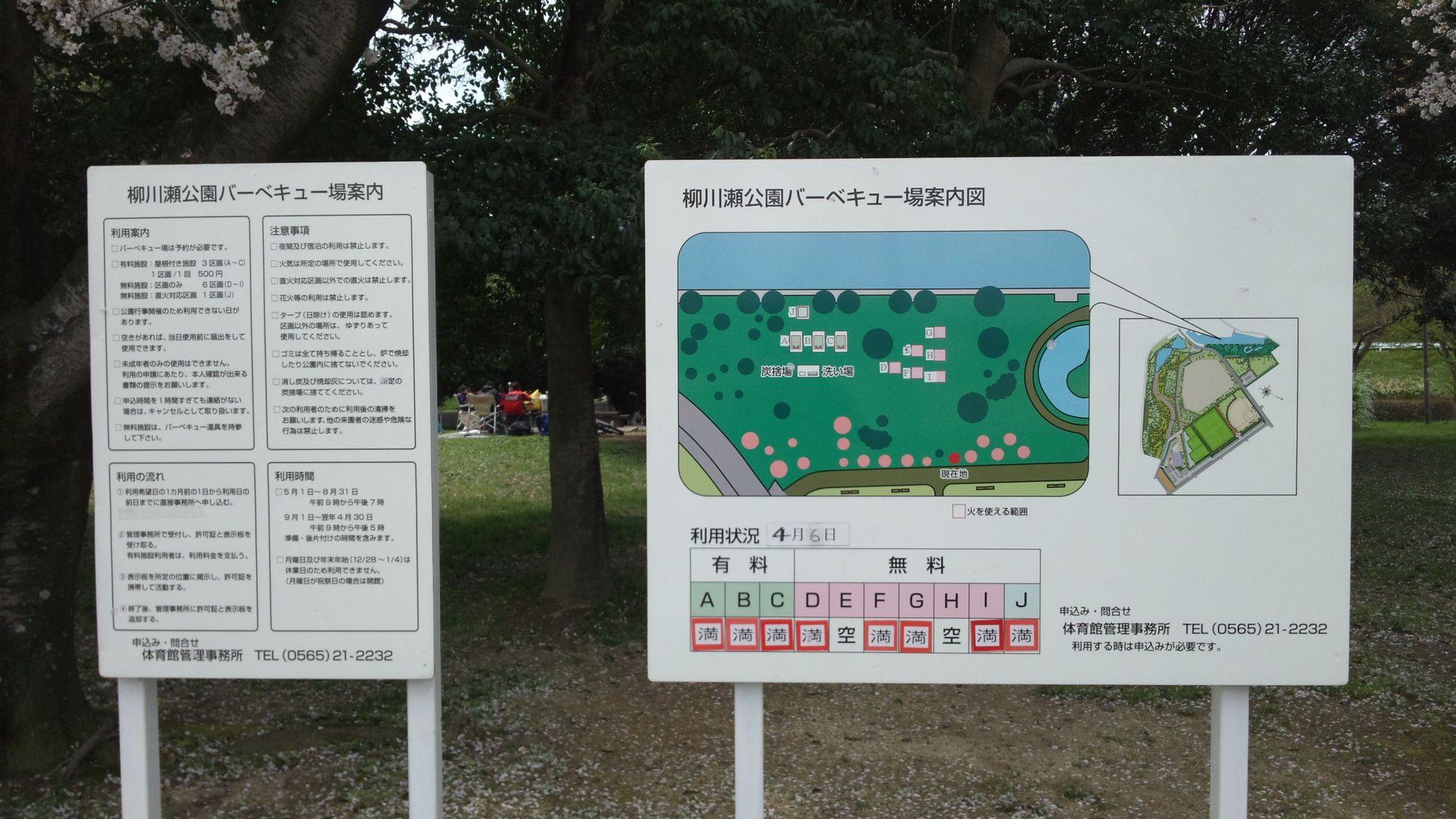 yanagawase10.jpg