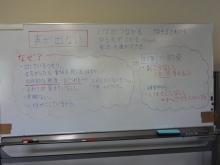20140511合宿2
