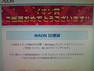 NEC_0004_2014073120282107b.jpg
