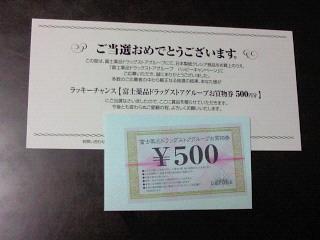 NEC_0014_201408031806352b8.jpg