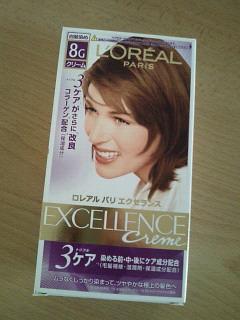 NEC_0015_201408031806363a3.jpg