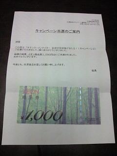 NEC_0016_20140808165646672.jpg