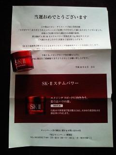 NEC_0020_201408081656511da.jpg