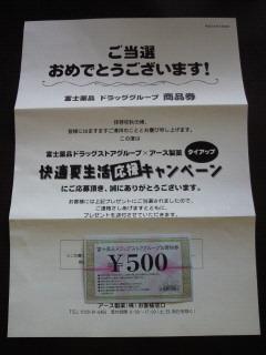 NEC_0063_2014083115581843f.jpg