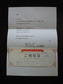 NEC_0064_201408311558209ff.jpg