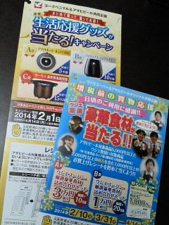 NEC_0137.jpg