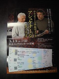 NEC_0154.jpg