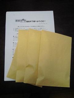 NEC_0196_20140516174517d53.jpg