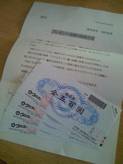 NEC_0214_20140528184554ae5.jpg