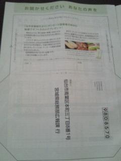 NEC_0247_20140701181449ed0.jpg