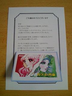 NEC_0257_20140713151941761.jpg