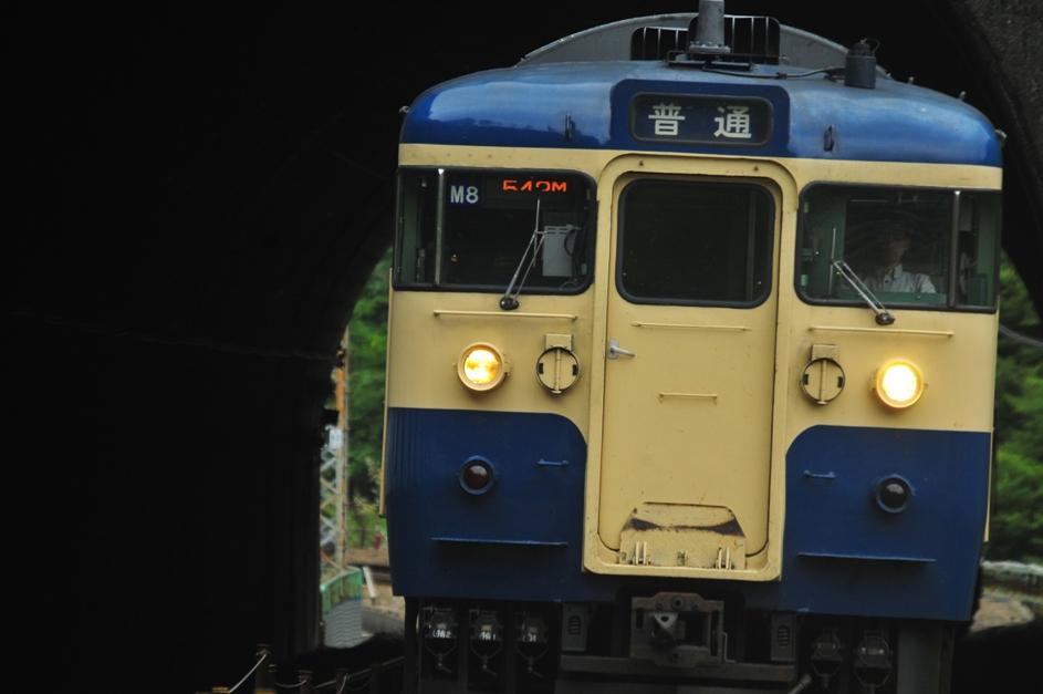 DSC_0220 - コピー