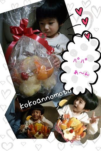 果実の花束ハッピーカラフルーツ