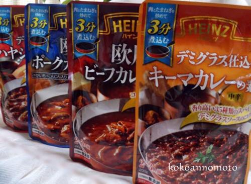 ハインツ日本さんのフライパンで作る本格カレーの素シリーズ 4種4点セット