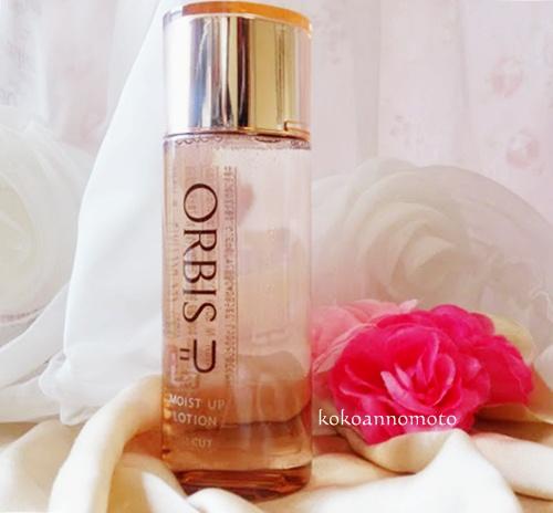 ORBIS=U モイストアップローション
