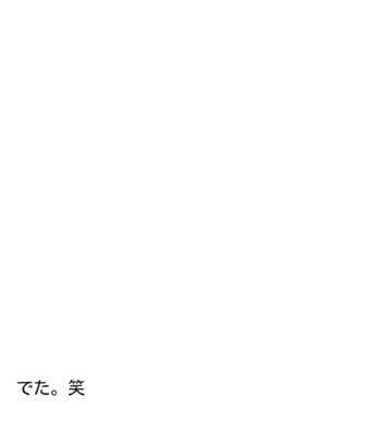 20140611193122083.jpg
