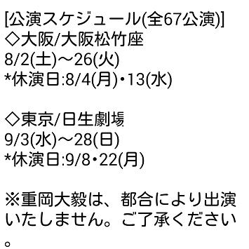 20140618 (2)