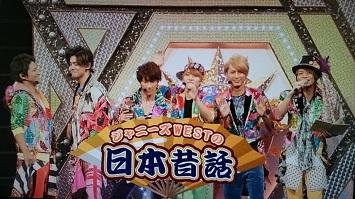 20140709きび団子 (1)