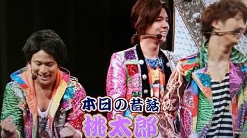 20140709きび団子 (9)