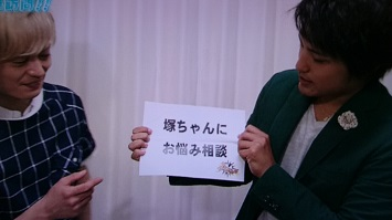 20140806少クラ楽屋訪問塚濱 (9)