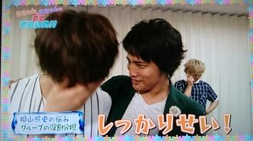 20140806少クラ楽屋訪問塚濱 (15)