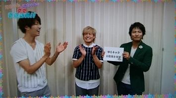 20140806少クラ楽屋訪問塚濱 (19)