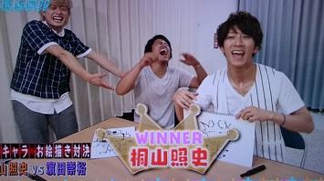 20140806少クラ楽屋訪問塚濱 (22)