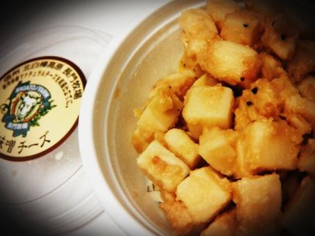 手づくり味噌チーズ