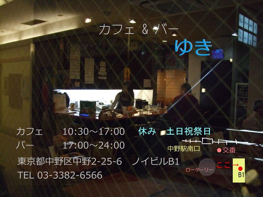 2014-04-23-yuki005-1.jpg