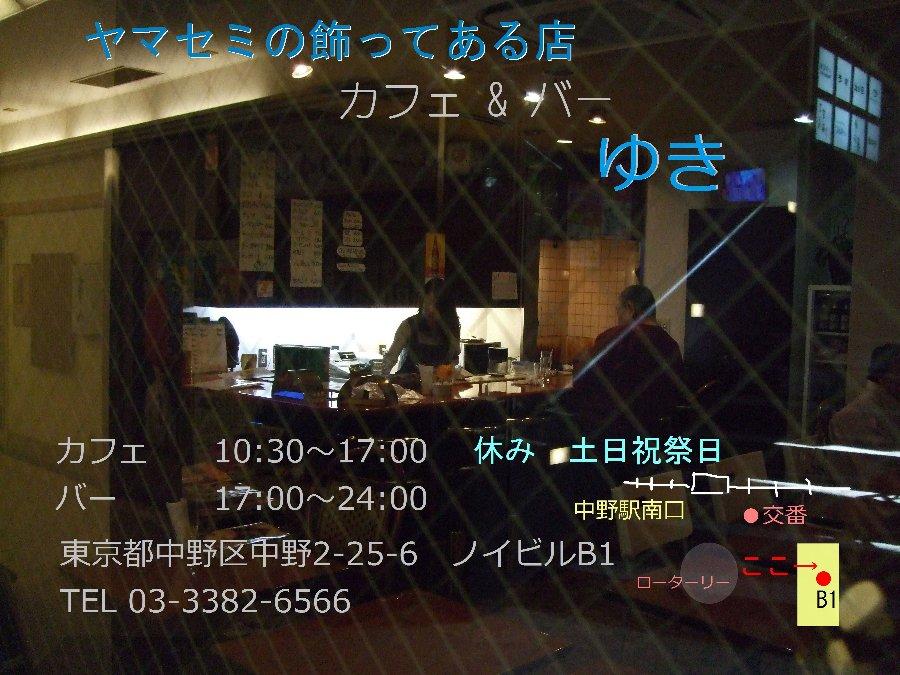 2014-04-28-yuki006-2.jpg