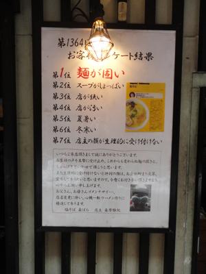 DSC05550.jpg