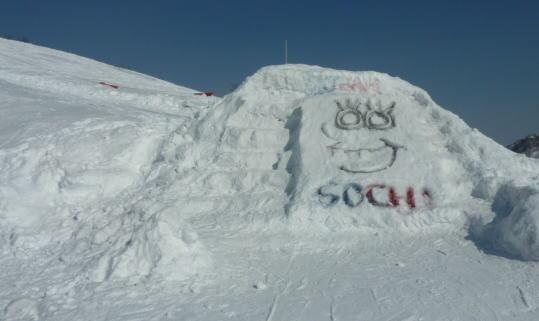 SOCH モニュメント (山頂1320m)