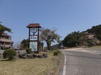 寒霞渓 ロープウェー山頂駅
