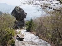 裏八景 松茸岩(マッタケイワ)