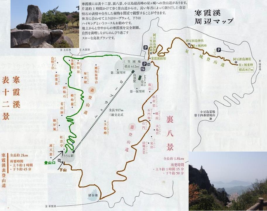 map_15.jpg