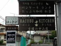 nakayama30.jpg