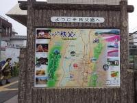 ryo_f3.jpg