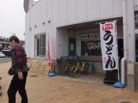 sou_6.jpg