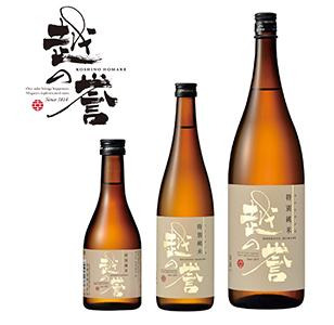 彩特別純米酒