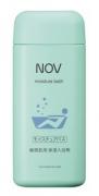 NOVノブの保湿入浴剤