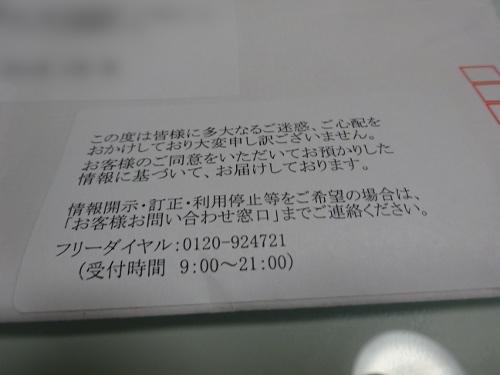 002_201407312047424d5.jpg