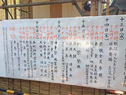 tomioka_2.jpg