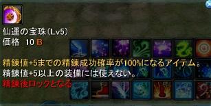新しいD 褒美 3