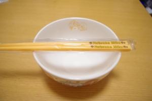 mikuiji5