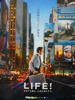 LIFE! posuta