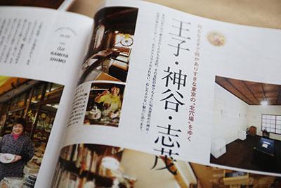 20140610_022.jpg