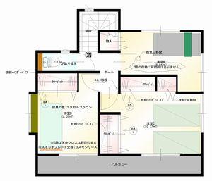 2階 平面図H邸リフォーム後