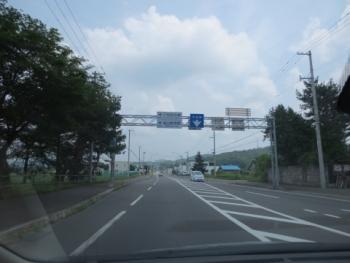 札幌から旭川へ