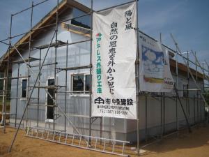 中条建設 多田邸施工途中+(1)_convert_20140531173211