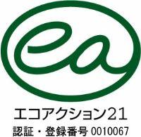 EA21mark_200.jpg